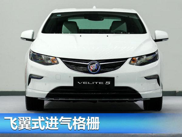 别克增程式电动车VELITE 5于明日上市-图2