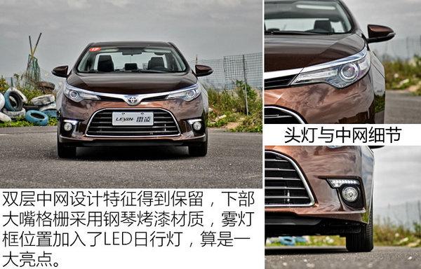 1.2T引擎不是盖的 广汽丰田-雷凌Turbo怎么样-图6