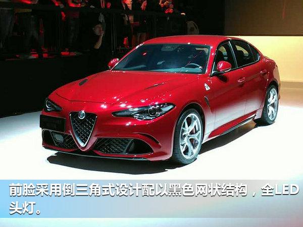 阿尔法·罗密欧Giulia上市 售价33.08万起-图3