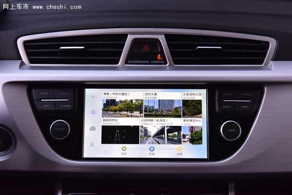 智能互联SUV 试吉利博越3.0智能语音系统-图8