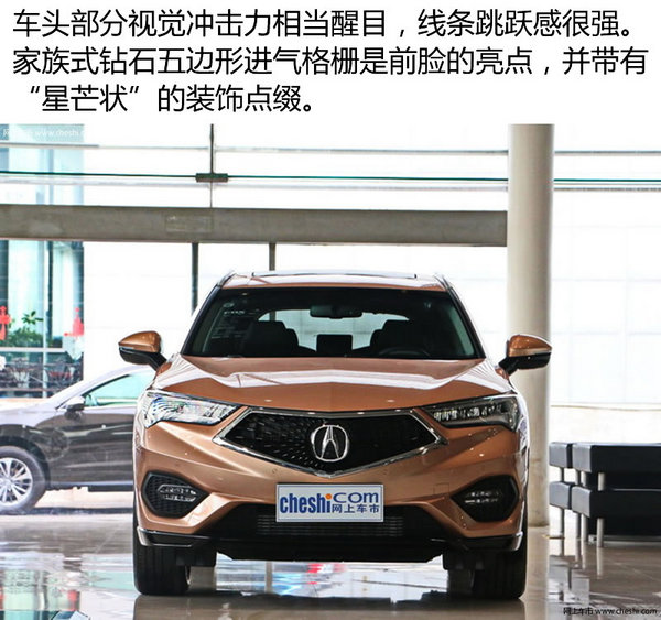 品牌复兴就靠你了!广汽讴歌CDX四驱版 实拍-图3