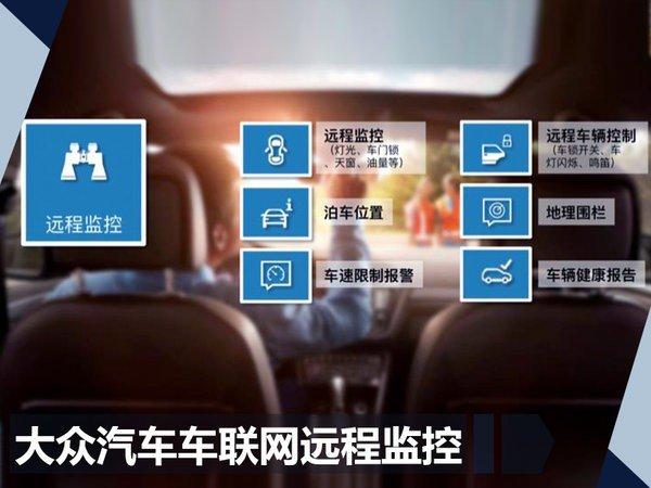 智能还能这么玩!大众进口汽车2018款Tiguan等你来撩-图13