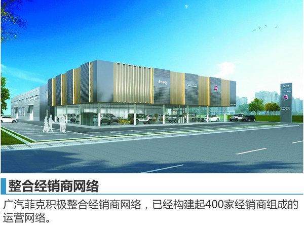 广汽菲克2016年销售近18万辆 大增260%-图2