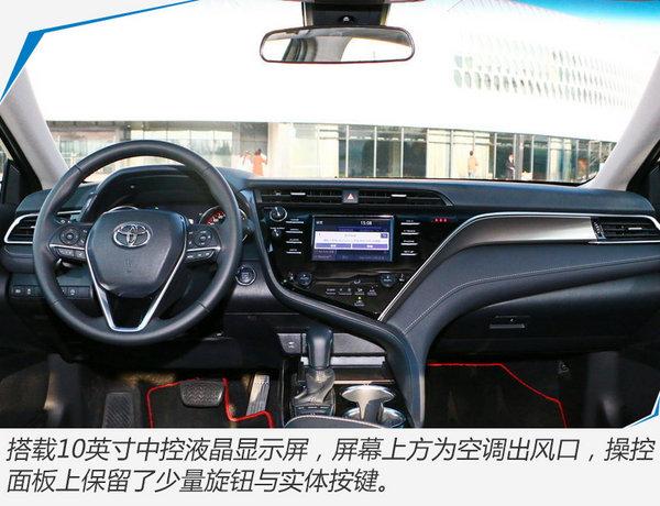 广汽丰田凯美瑞正式上市 售价-图6