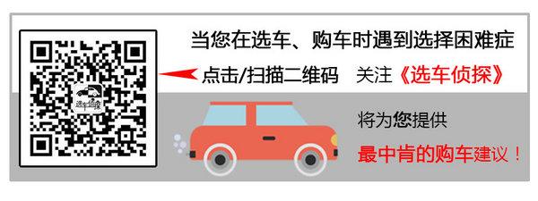 红旗L5现车优惠 西安地区欢迎到店试驾-图1
