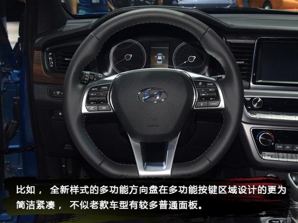 外观更加激进 北京现代新款索纳塔九实拍-图2