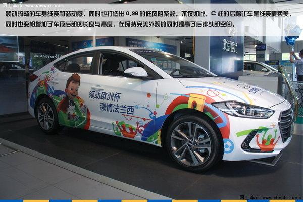 灵动尚领---南京实拍北京现代领动来袭-图6