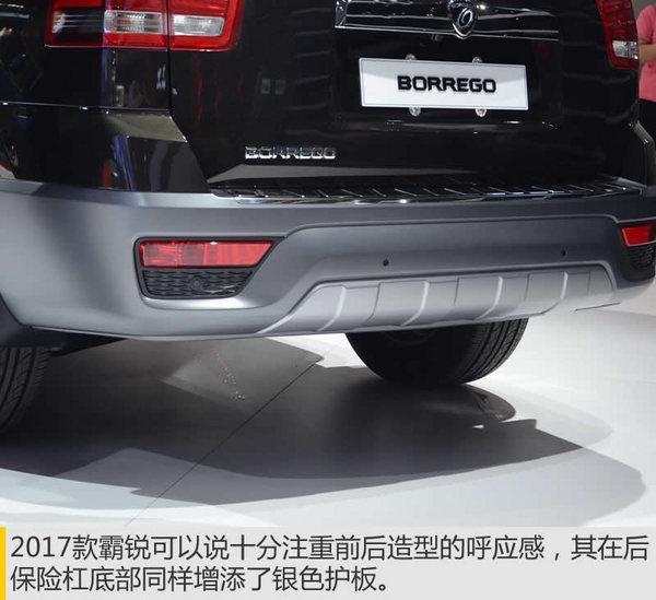 来自韩系的硬派SUV 新霸锐广州车展实拍-图11