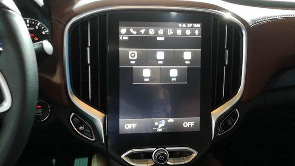 颠覆格局 宽体智联SUV中华V6全球首发-图8