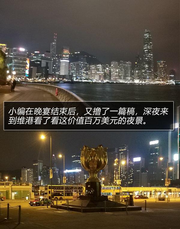 绝不仅是购物天堂 与DS一道畅游魅力的香港-图12