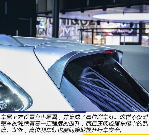 这只虎很全能 广州车展实拍斯巴鲁新款傲虎-图9