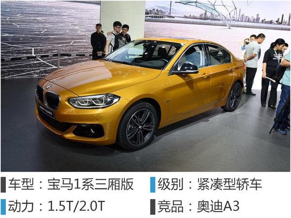 骚年!没看过这6台车 别提2016广州车展-图1
