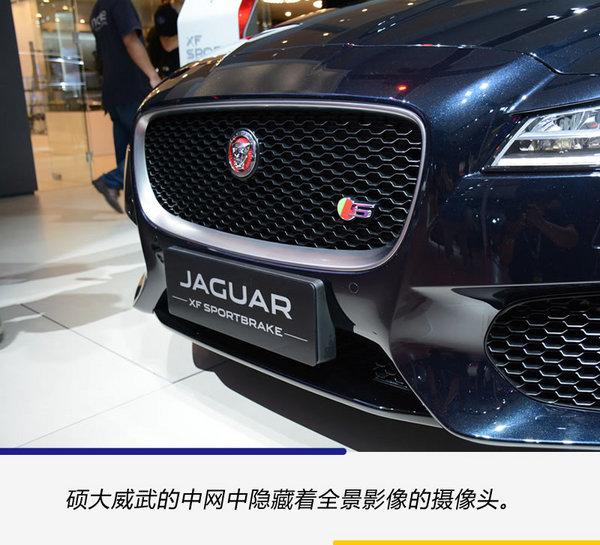 献给认真生活的人 捷豹XF Sportbrake车展实拍-图7