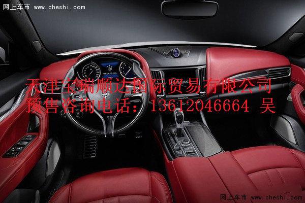 玛莎拉蒂Levante  狂野SUV上市预定从速-图7