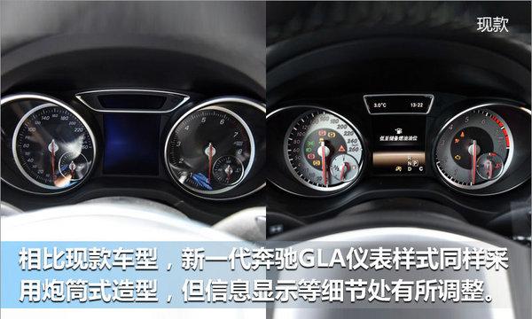 内饰方面,新一代奔驰GLA更换了仪表样式,并配备8英寸中控显示屏,其支持Carplay、Andriod Auto功能。另外,中控台也使用了更高级的材质。新车还可选配自适应悬挂系统以提升车辆动态性能。