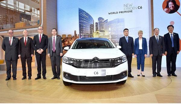 雪铁龙C6全球首秀  雪铁龙夺目北京车展-图1