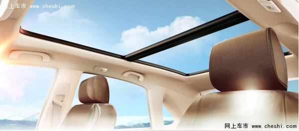 比亚迪S7 Plus正式上市 售价13.69万起-图3