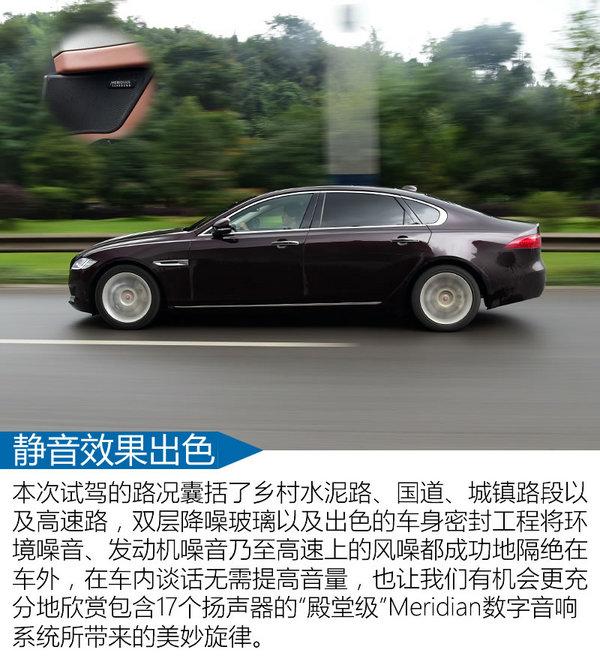 奇瑞捷豹XFL怎么样 动力表现良好 捷豹XFL 国产车测试高清图片