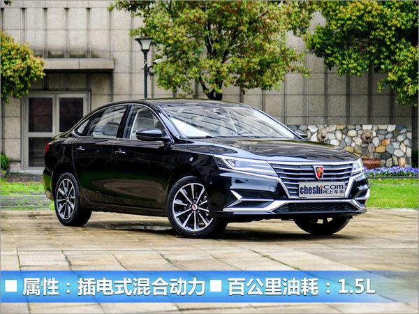 上海车展大批绿萝出行 哪些车型真够绿-图7