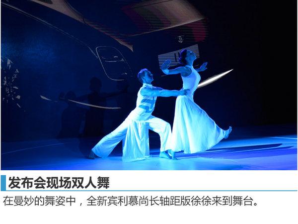 宾利慕尚长轴版正式发布 专为中国加长-图3
