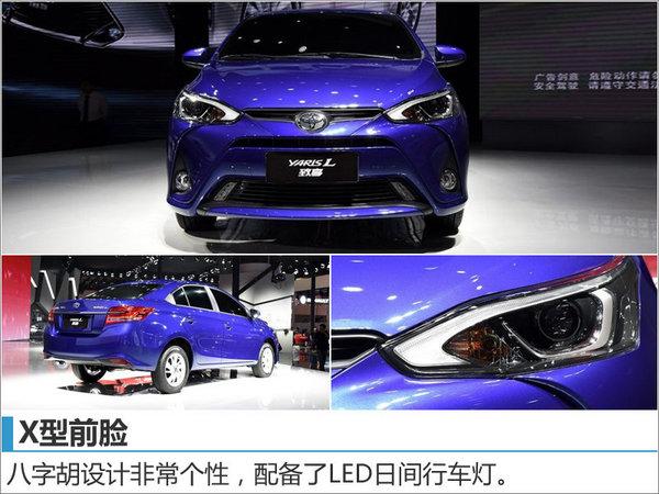 广汽丰田致享将上市 搭1.5L/尺寸超瑞纳-图6