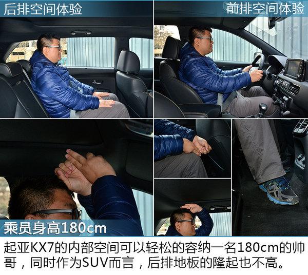 """韩国就他""""反萨德"""" 新总统文在寅会买什么车?-图7"""