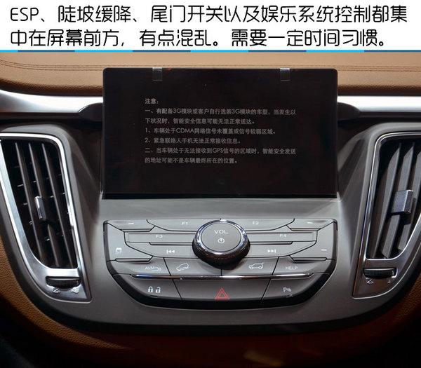2016北京车展 东南DX7 2.0T运动版实拍-图12