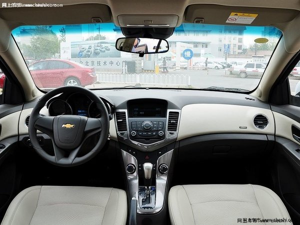 科鲁兹提供试乘试驾 购车优惠1.7万元-图3