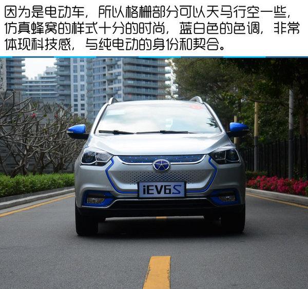 试驾江淮iEV6S 蓝色元素包裹着的电动SUV-图3