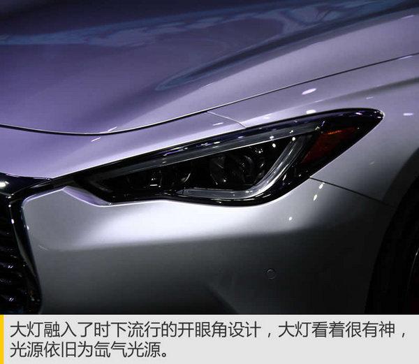 天际线的传承 广州车展英菲尼迪Q60实拍-图4