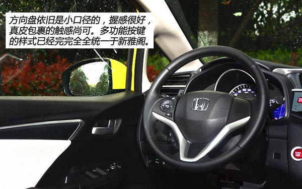 本田飞度最新热点新闻16款现车裸利全国