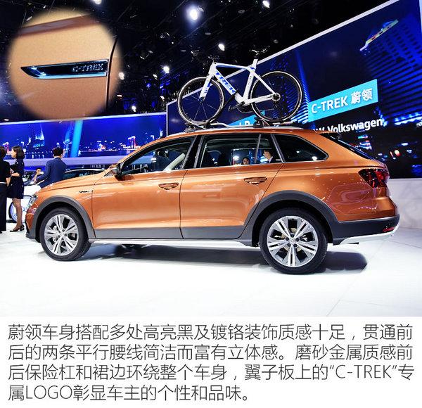 最火跨界旅行车 大众蔚领广州车展实拍-图6