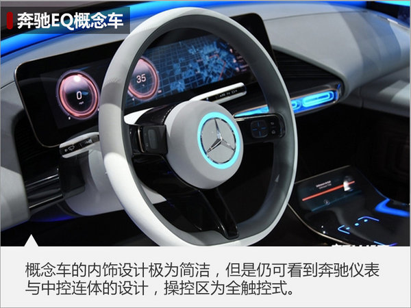 奔驰将国产新一代电动车 首款确定为SUV-图6