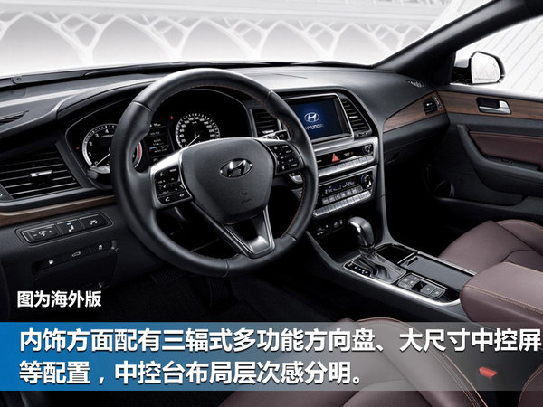 现代起亚强化本土化 6款中国专属车型将上市-图8