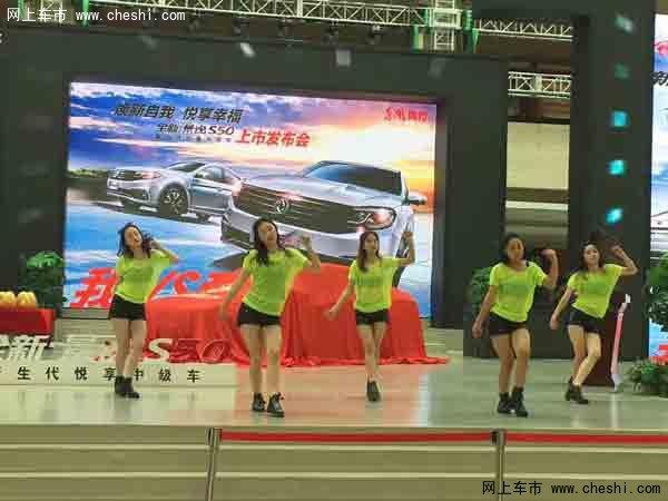 焕新自我 悦享幸福 全新景逸S50宁夏上市-图2