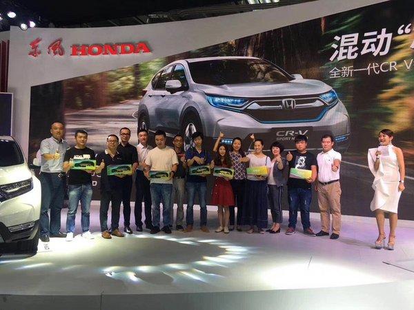 全球首发车型CRV锐•混动深圳上市发布会-图1