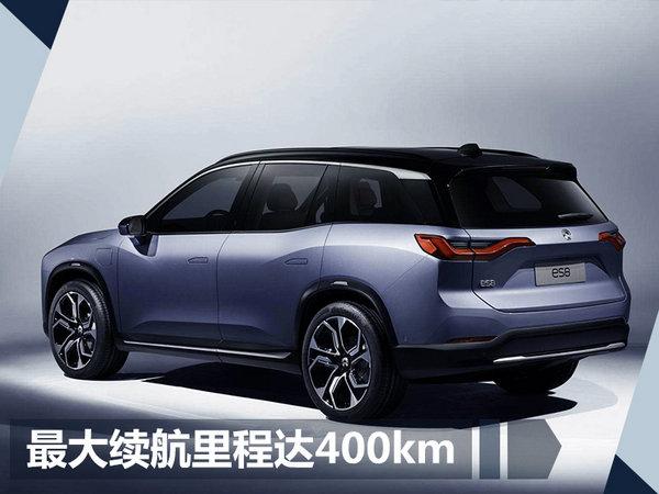 蔚来ES8纯电SUV限量5千售空 开启第二轮预订-图4