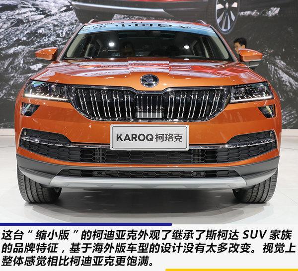 千姿百态总有你想要的 广州车展十大SUV盘点-图1