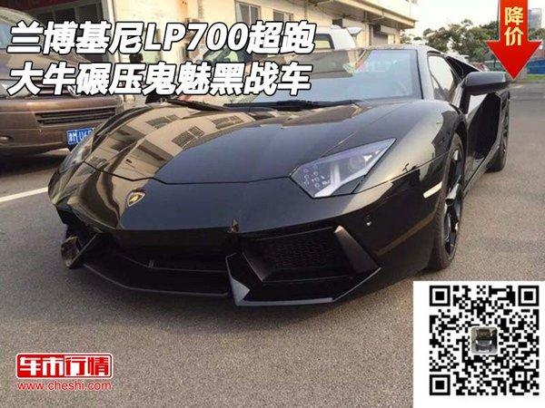 兰博基尼LP700超跑 大牛碾压鬼魅黑战车-图1