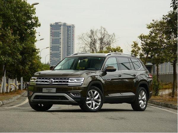 新款途昂最新报价 中型SUV7座优惠图片