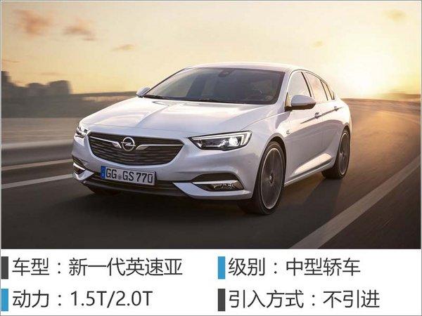 18款新车下月密集发布 SUV车型占五成-图12