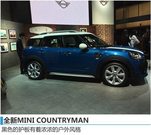 MINI换代SUV车展正式首发 竞争奥迪Q3-图2