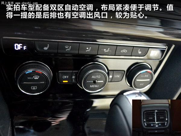 上海大众凌渡车市实拍——内饰篇