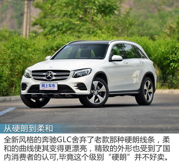 宜商宜家面面俱到 北京奔驰GLC300怎么样-图4