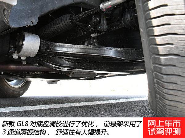 开起来不像MPV 试驾2017款别克GL8 28T-图7