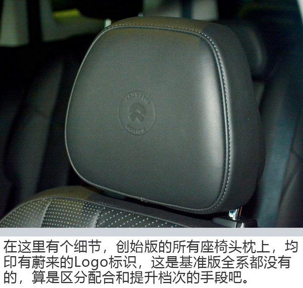 您的7座电动SUV已到账 实拍蔚来ES8-图3