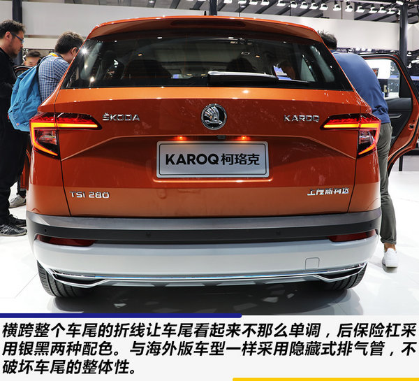 千姿百态总有你想要的 广州车展十大SUV盘点-图5