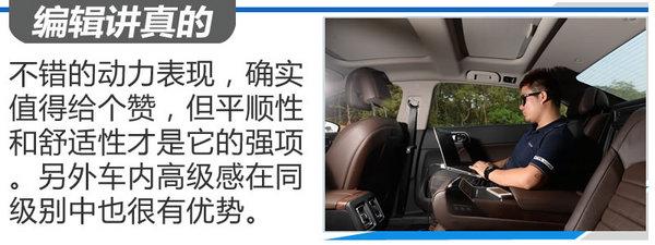 SUV销量王又有新绝招了 全新哈弗H6 1.5GDIT怎么样-图17