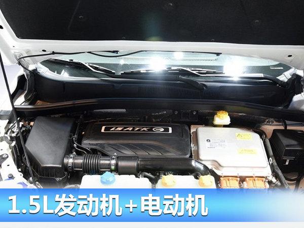 广汽三菱推首款
