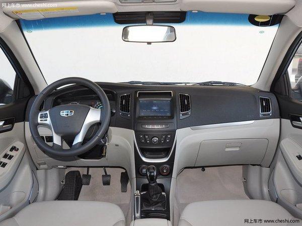 吉利远景购车优惠达4000元 可试乘试驾-图3